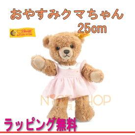 steiff (シュタイフ) おやすみクマちゃん・ピンク 25cm テディベア・P06Dec14