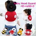 【送料無料】赤ちゃん転倒防止ヘッドガード頭保護クッションリュックヘッドガードかわいいぬいぐるみベビー用品