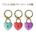Heart key 1