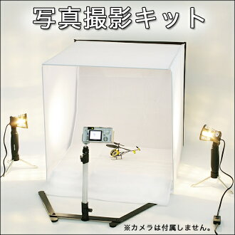 Suitable for product photography and images taken for auction! Shooting box set Kit with easy Assembly, immediately shooting started! Even for beginners easy photo shooting tent booth set!