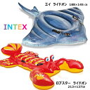 INTEX 浮き輪 フロート エイ スティングレイ ライドオン 57550 ロブスターライドオン 57528 プール 子供用 水遊…