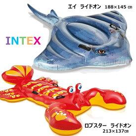 INTEX 浮き輪 フロート エイ スティングレイ ライドオン 57550 ロブスターライドオン 57528 プール 子供用 水遊び ウォーター 遊具 海 エアー マット インテックス エイ インスタ ロブスター ザリガニ