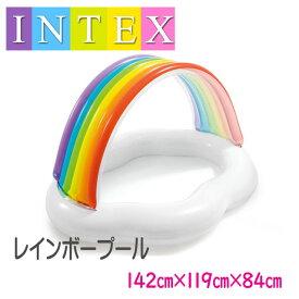 INTEX ビニールプール 142cm×119cm 水遊び 夏 家族用 ベビープール ベランダレインボープール 57141【ビニール プール 家庭用 大型 小型】