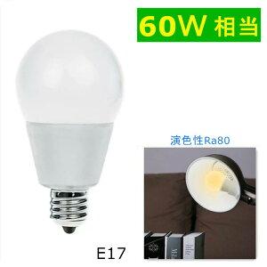 LED電球 E17 調光器対応 60W形相当 ミニクリプトン球 小形 電球色 E17 口金  LED ミニクリプトン電球