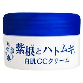 【美ら海振興会】 白肌CCクリーム 100g 紫根とハトムギ顏・からだ用 【化粧品】