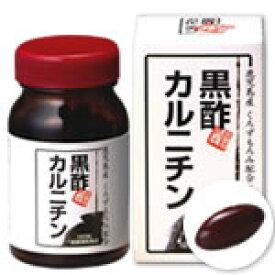 脂質や糖質摂取が気になる方【緑応科学】 黒酢カルニチン 120粒