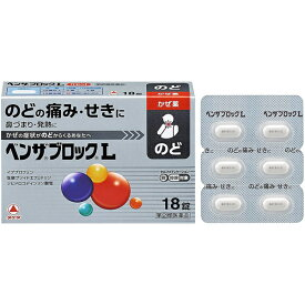 【第(2)類医薬品】 【武田薬品工業】 ベンザブロックL 18カプレット