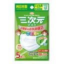 【Kowa 興和】 三次元マスク こども用サイズ ホワイト 5枚入マスク幅125mm2 高機能5層構造 花粉・PM2.5・ウイルス…