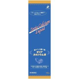 【第3類医薬品】【ZERIA ゼリア新薬】 ゼリア カルシウム液 720mlグレープフルーツ味のカルシウム剤