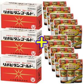 【第3類医薬品】 【大正製薬】 リポビタンゴールドX50ml×60本(内 おまけ30本)