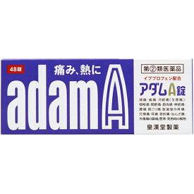 【第(2)類医薬品】 【皇漢堂製薬】 アダムA錠 48錠 【解熱鎮痛薬】