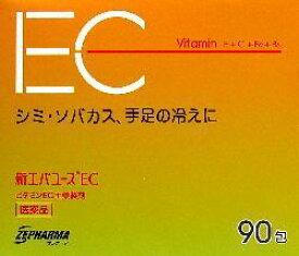 【第3類医薬品】 第一三共ヘルスケア 新エバユースEC 90包