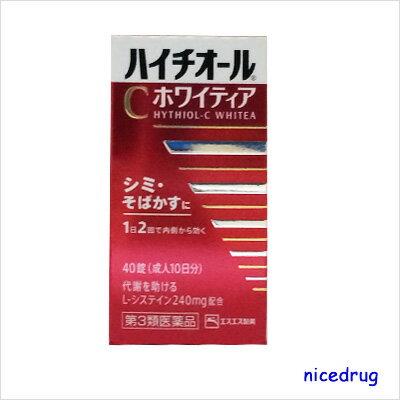 【第3類医薬品】 エスエス製薬 ハイチオールCホワイティア 40錠