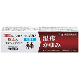 【第2類医薬品】【ジョンソン・エンド・ジョンソン】 テレスHi軟膏S 10g