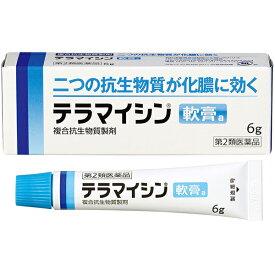 【第2類医薬品】【武田薬品工業】 テラマイシン軟膏a 6g複合抗生物質製剤