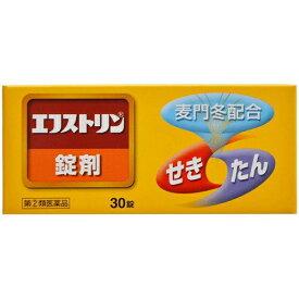 <お取り寄せ商品>【第(2)類医薬品】 【大昭製薬】 エフストリン 30錠せき、たんに