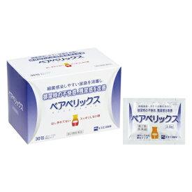 【第2類医薬品】【エスエス製薬】 ベアベリックス 30包排尿時の不快感・残尿感がある方に