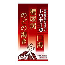 【第3類医薬品】【大峰堂薬品工業】トウセー錠 360錠糖尿病など