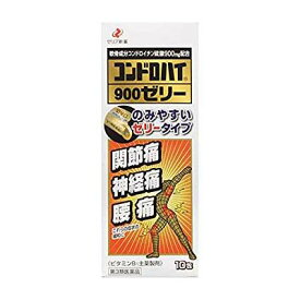 【第3類医薬品】【ZERIA ゼリア新薬】 コンドロハイ900ゼリー 10包ビタミン剤