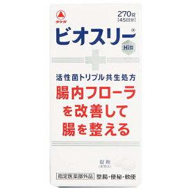 【東亜新薬】 ビオスリーHi錠 270錠腸内フローラを改善して整腸 【指定医薬部外品】