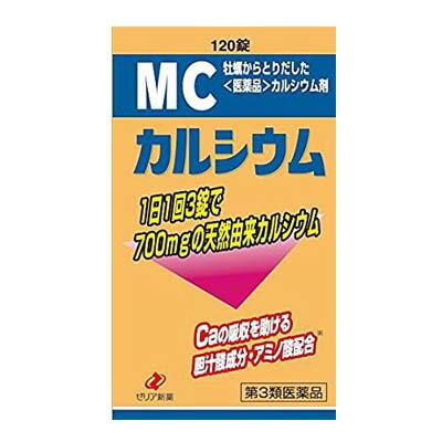 【第3類医薬品】【ZERIA ゼリア新薬】MCカルシウム 120錠カルシウム剤