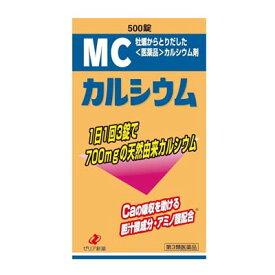 送料無料!【第3類医薬品】【ZERIA ゼリア新薬】 MCカルシウム 240錠カルシウム剤