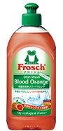 【フロッシュ(Frosch)】食器用洗剤 ブラッドオレンジ 300ml天然オレンジオイル配合 甘くジューシーなブラッドオレンジの香り油汚れやガンコな汚れが多い方に