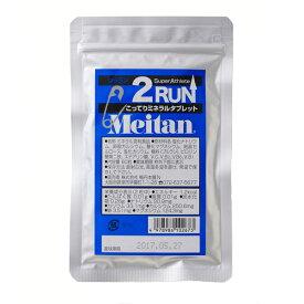 <お取り寄せ商品>【梅丹本舗】 メイタン 2RUN 60粒入 【健康食品】
