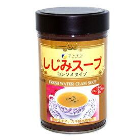 【ファイン】しじみスープ(缶入り) 170g【健康食品】