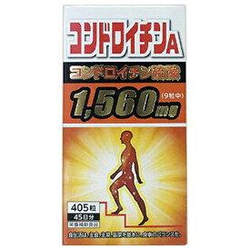 【サンヘルス】 コンドロイチンA 405錠 【健康食品】