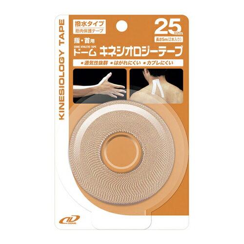 <お取り寄せ商品>【ドーム】 キネシオロジーテープ 撥水タイプ25mm×5m 1本入り 【テーピング】