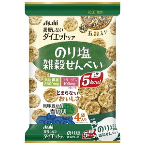 <お取り寄せ商品>【アサヒ】 リセットボディ 雑穀せんべい のり塩 88g青のりが香るせんべい、1枚5kcal