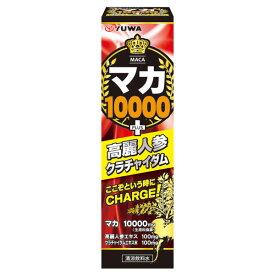 【ユーワ】 マカ10000+高麗人参 クラチャイダム 50mL【清涼飲料水】