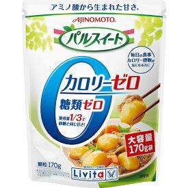 【大正製薬】 Livita リビタ パルスイートカロリーゼロ顆粒 大容量 袋入170g低カロリー甘味料 毎日の食事・カロリー摂取が気になる方に