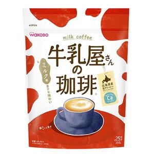 【和光堂】牛乳屋さんの珈琲 350g袋インスタントコーヒー粉末【粉末清涼飲料】