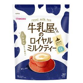 【和光堂】牛乳屋さんのロイヤルミルクティー 340g袋【粉末清涼飲料】