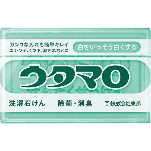 【東邦】 ウタマロ 洗濯石けん 133g植物性純石けん分98% 弱アルカリ性・蛍光剤入 手肌にやさしい