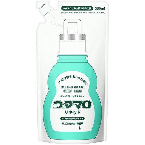 【東邦】 ウタマロリキッド つめかえ用 350mlさわやかフローラルハーブの香り