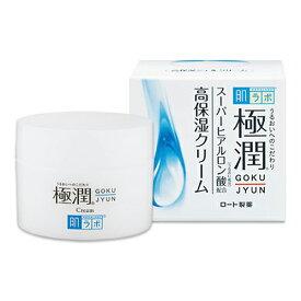 <お取り寄せ商品>【ロート製薬】 肌研(ハダラボ) モイストクリーム極潤 ヒアルロンクリーム 50g