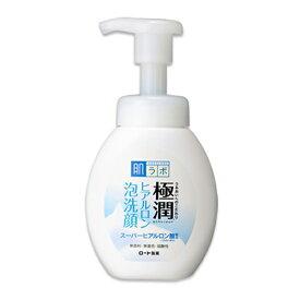 <お取り寄せ商品>【ロート製薬】 肌研(ハダラボ)極潤 ヒアルロン泡洗顔 160ml