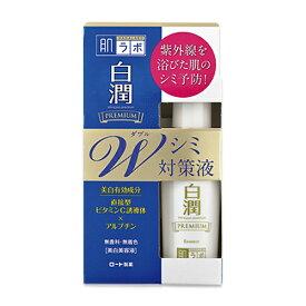 <お取り寄せ商品>【ロート製薬】 肌研(ハダラボ)白潤プレミアムW美白美容液 40ml