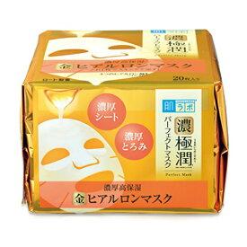 <お取り寄せ商品>【ロート製薬】 肌研(ハダラボ)極潤パーフェクトマスク 20枚入 【化粧品】