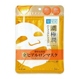 <お取り寄せ商品>【ロート製薬】 肌研(ハダラボ)極潤パーフェクトマスク 5枚入 【化粧品】