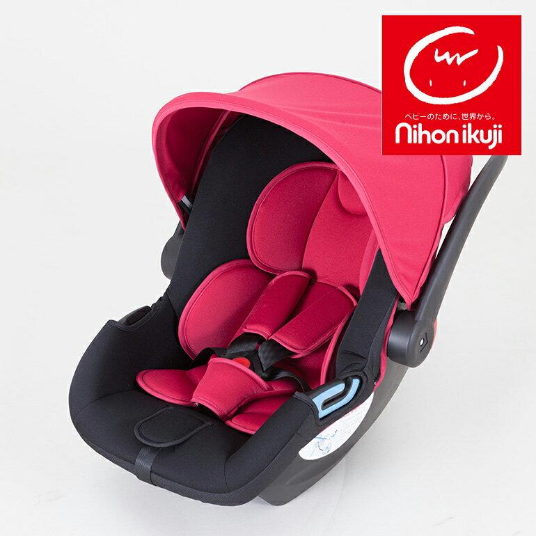 【新生児-15ヶ月頃】新生児から使えるトラベルシステム スマートキャリー イージーベースセットレッド3点式シートベルト〈イージーベース〉ベビーシート チャイルドシート【日本育児】「代金引換不可」