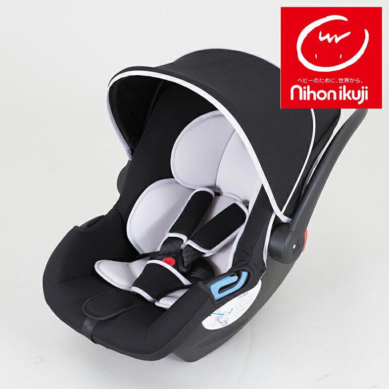 【新生児-15ヶ月頃】新生児から使えるトラベルシステム スマートキャリー イージーベースセット ブラック3点式シートベルト〈イージーベース〉ベビーシート チャイルドシート【日本育児】「代金引換不可」