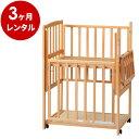 日本製 ベビーベッド 超小型ハイタイプ ツーオープンコンパクト 内寸80×60cm(マット別)レンタルベビーベッド 新生児 …