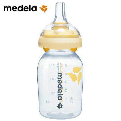 【正規品】メデラ カーム 150ml母乳ボトル付母乳育児に最適な乳首[メデラ 搾乳機 さく乳機 哺乳びん 授乳用品 medela 母乳育児 赤ちゃん ベビー用品]