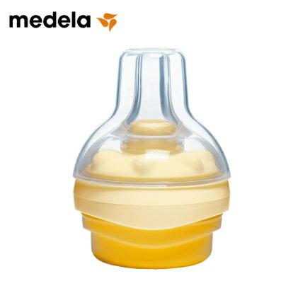 【メデラ正規品】カームCalma(母乳ボトル別売り)母乳育児に最適な乳首[メデラ 搾乳機 さく乳機 哺乳びん 授乳用品 medela 母乳育児 赤ちゃん ベビー用品]