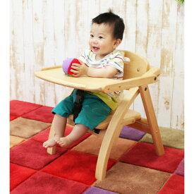 アーチ木製ローチェア N【大和屋】ベビーチェア 折りたたみ テーブルチェア