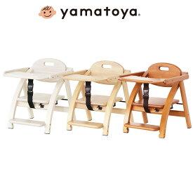 アーチ木製ローチェア3【大和屋】ベビーチェア 折りたたみ テーブルチェア